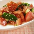 トマトと叩きキュウリのサラダ