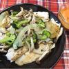 白身魚のソテー☆トマトクリームソース