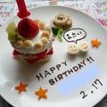 1歳お誕生日ケーキとワンプレート♪