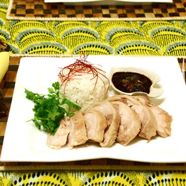 海南鶏飯、あるいは、カオマンガイ。