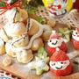 セブンプレミアムの100円袋菓子で作る♡簡単可愛いX'masケーキ