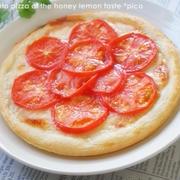 シンプル&激うまっ!はちみつレモンなトマトピザ☆
