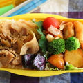 冷凍おかず活用の手抜き弁当:豚丼