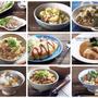 春休みに使えるお助け炊飯器調理レシピ集と今日のレシピ