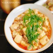 あっさり、うま塩味の麻婆豆腐レシピ! 〜からうま!夏におすすめ、麻婆レシピ〜