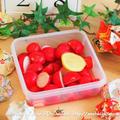 【おせち】お節の準備始めました!レシピ2品♡オイルサーディン田作り&ラディッシュのレモン甘酢漬け