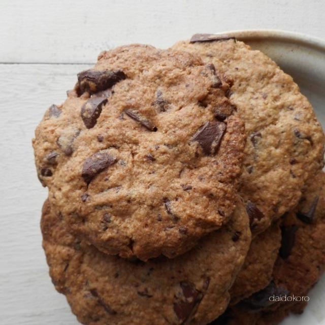 オートミールとココナッツオイルのチョコチャンククッキー