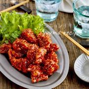 味付けのマンネリ解消に◎「韓国風鶏肉おかず」がクセになる!