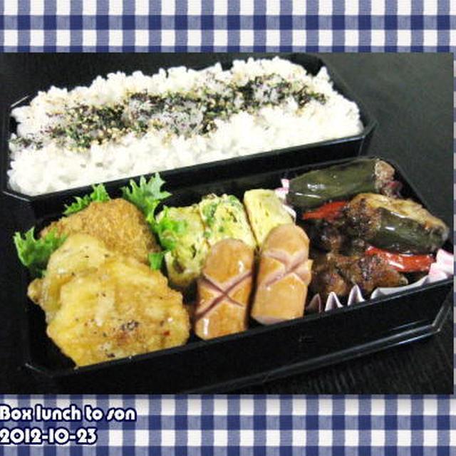 ★10月23日のお弁当~茄子と豚肉の味噌炒め~