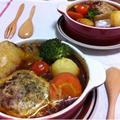 ほっこりおうちカフェ!パプリカハンバーグとゴロゴロお野菜のデミグラシチュー by SHIMAさん