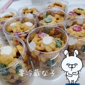 【キター(・∀・)笑 糖質オフクッキー】