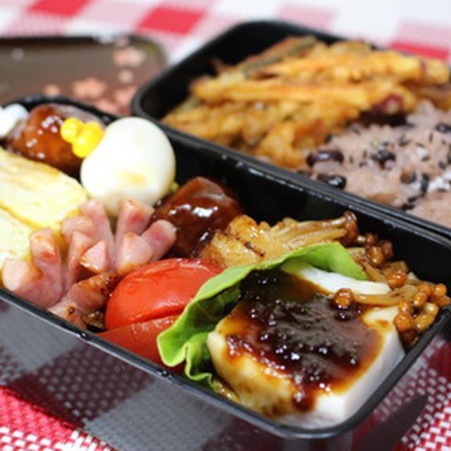 ひまちゃんの赤飯弁当