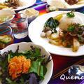 お礼~おうちで作れるラテン料理教室3月~ by quericoさん