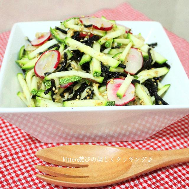 ズッキーニと乾物の胡麻風味サラダ