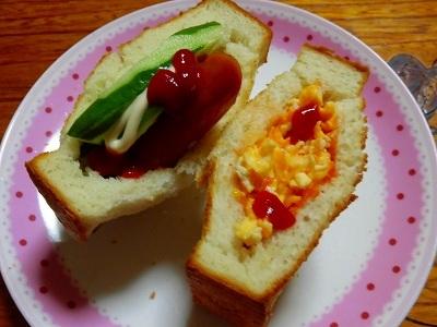 久しぶりの山食でポケットサンドイッチ~