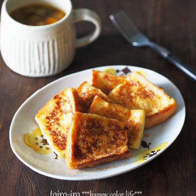 フレンチトーストと料理教室のお知らせ