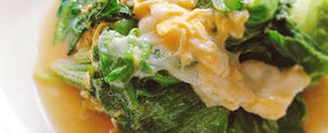 ひと玉ペロリ!味付けいろいろ「レタスと卵」の炒め物