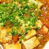 ガラムマサラ香るトマト麻婆豆腐