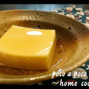 おうちでカンタン!つるんとおいしい卵豆腐レシピ