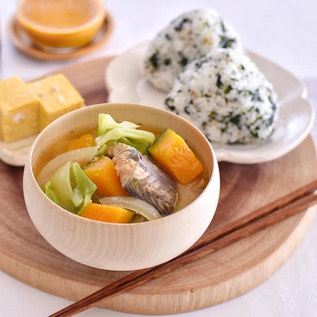 サバと甘み野菜のお味噌汁