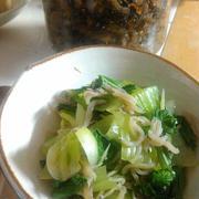 チンゲン菜とジャコのナムル
