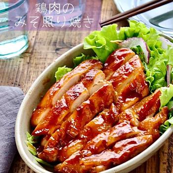 【レシピ】鶏肉のみそ照り焼き #つくりおき#お届けごはん