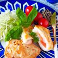 【鶏ささみでボリュームおかず】ふわふわとろ〜り明太子チーズのピカタ