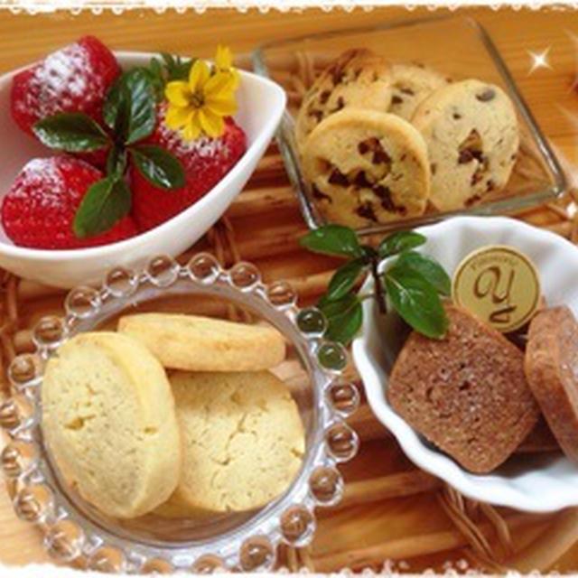 一緒の時間を~♪ ~☆3種のクッキー☆~