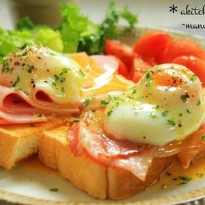 とろ~り卵が溢れだす♪ポーチドエッグトーストで幸せ朝ごはん
