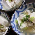 舞茸と絹ごし豆腐の生姜あんかけ