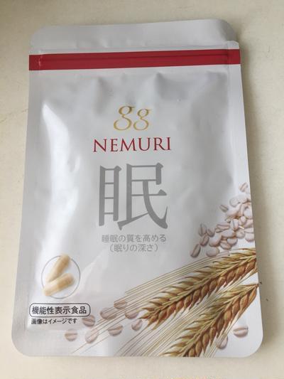 gg NEMURI(ジージーネムリ)
