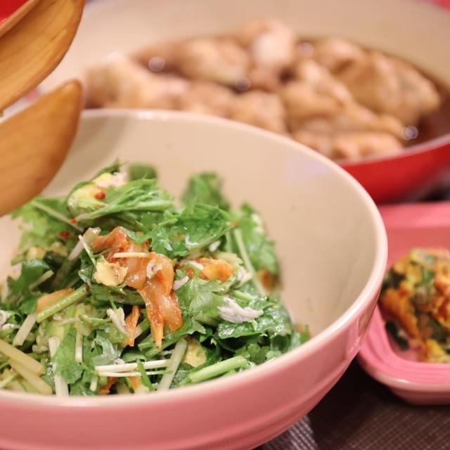 アボカドとパクチーのサラダ〜バッグイン