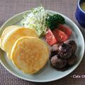 とうもろこしパンケーキとスウェーデン風肉団子 by 杏さん