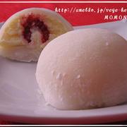 切り餅で包む☆超簡単レアチーズきいちご大福