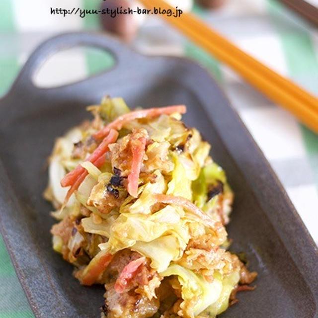 ヘルシーなのに大満足♡ダイエット中にオススメ♡『キャベツのお好み焼き風♡おつまみ副菜』