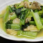 小松菜とアサリのさっと煮
