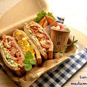 9/29 サンドイッチべんとう。