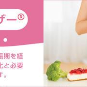 妊産婦食アドバイザー養成講座、2月1日開催♪