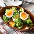 【レシピ・副菜】マヨネーズがなくても美味しいサラダ!ブロッコリーと卵の粒マスタードサラダ