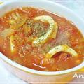 ☆イカのスパイシートマト煮☆