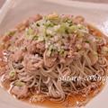 簡単冷麺第2弾、ピリ辛生姜鶏そば