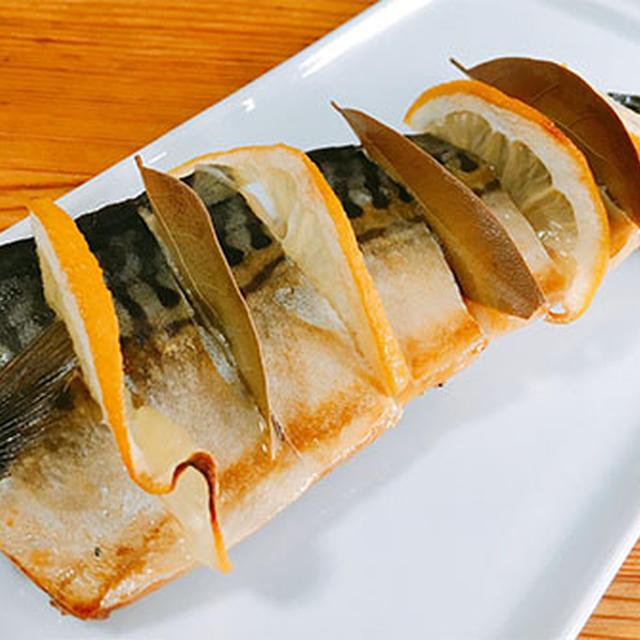 塩サバのグリル〜ローリエ&レモン風味