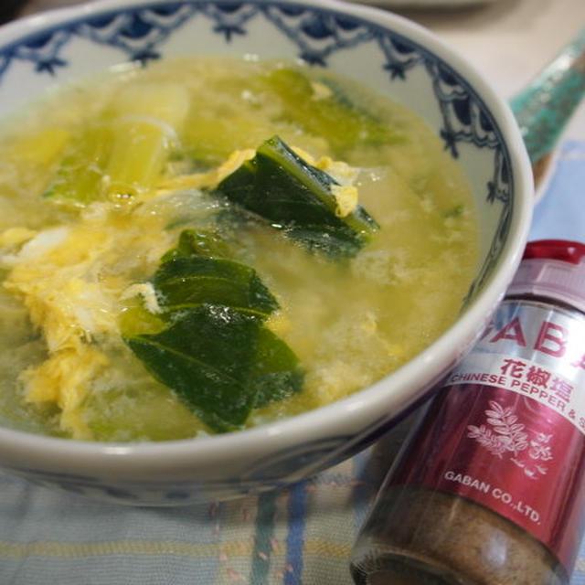 花椒塩で本格中華☆チンゲン菜と春雨の卵スープ♪