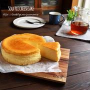 スフレチーズケーキ*工程写真多め*ひび割れの原因・予防策*