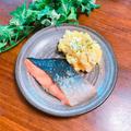♡鮭のムニエル♡オーブンで簡単♡