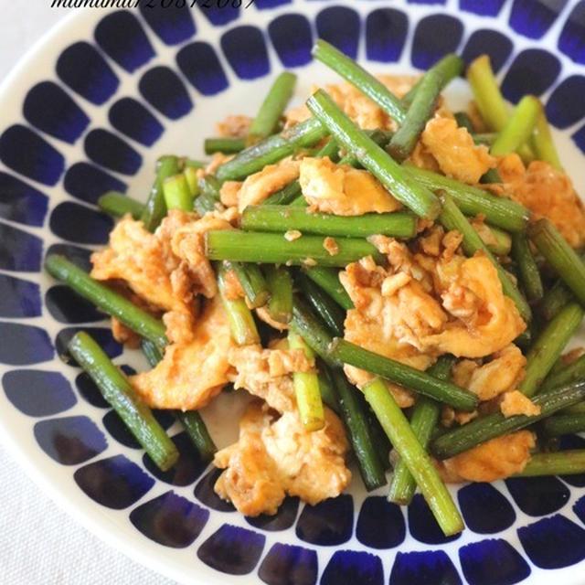 《レシピ》にんにくの芽と卵の中華炒め。~基本の中華~