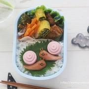 【雨が大好き♪ピンクのカタツムリのお弁当*キャラ弁】