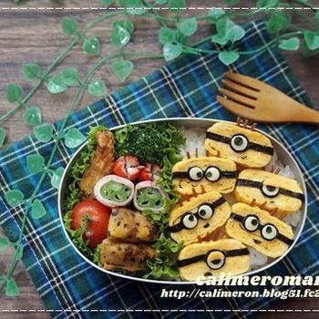 ミニオンズのお弁当