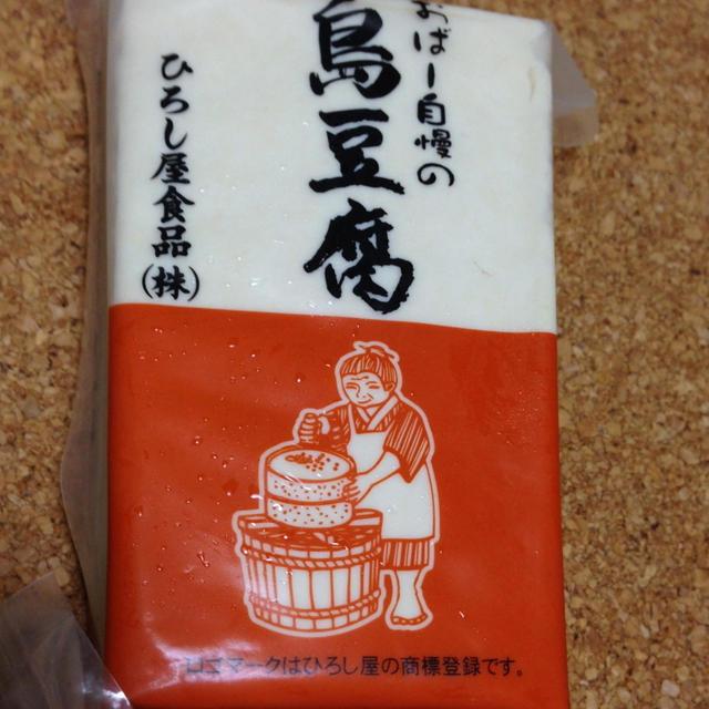島豆腐でゴーヤチャンプルー