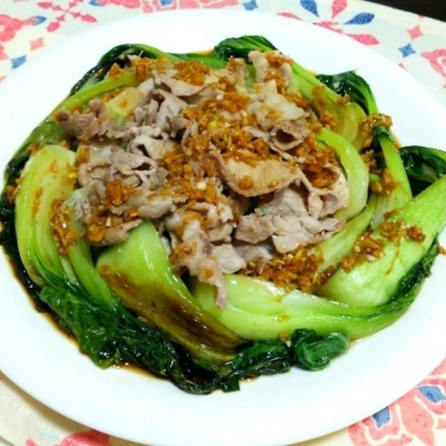 チンゲン菜と豚肉のさっぱり焼き